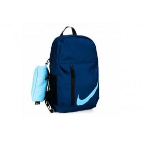 Nike Elemental Blue Backpack