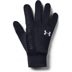 Under Armour Black Kids Coldgear Gloves