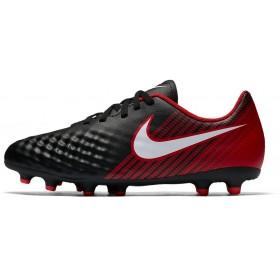 Nike JR Magista Ola II Football Boots £31.99 NOW £20