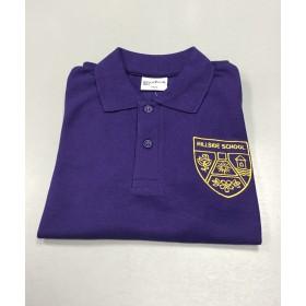 Hillside Primary School Purple Polo Shirt