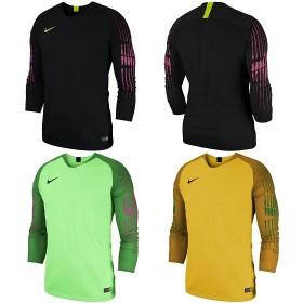 Nike Gardien Goalkeeper Jersey