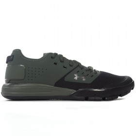 Under Armour Charge Ultimate 3 Green £60 NOW £50
