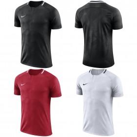 Nike Challenge II